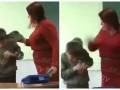 На Львовщине учитель избила ребенка за неуважение – СМИ