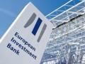 Украине выделят €300 млн кредита на энергоэффективность общественных зданий