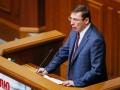 Кандидатуру Гройсмана официально выдвинут сегодня вечером - Луценко