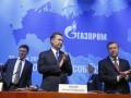 Газпром обжаловал решение арбитража по Нафтогазу