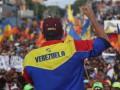 Мадуро лишили президентского статуса в соцсетях