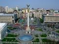 В Киеве отпразднуют 70 годовщину Дня Независимости Израиля