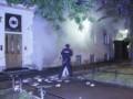 Консульство Латвии в Санкт-Петербурге забросали дымовыми шашками