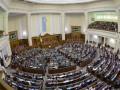 Нардепы заблокировали подписание закона о банках
