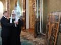 В Киеве проходят немногочисленные акции против визита в Украину Путина и главы РПЦ