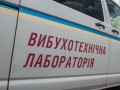 В Днепропетровске