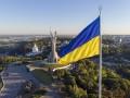 Самый большой флаг Украины приспустили: Известна причина