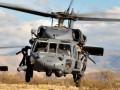 Военный вертолет США разбился в Ираке