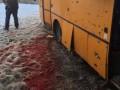 ОБСЕ назвала направление обстрела автобуса под Волновахой