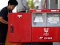В Японии тело убитой женщины послали по почте