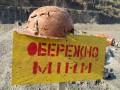Двое украинских военных подорвались на растяжке боевиков