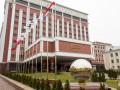 В ТГК рассказали о проблеме Минска как о месте переговоров