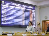 Депутат от