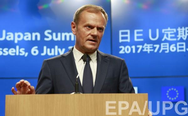 Туск выступил на саммите Украина-ЕС