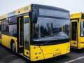 В Киеве заработала интерактивная карта, где можно отслеживать городской транспорт