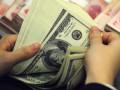 Курсы валют в сентябре