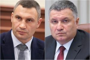 """""""Не допустим аферы"""": Аваков и Кличко высказались по недостроям Аркады"""