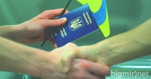 Безвизовый режим открывает для граждан Украины большие возможности