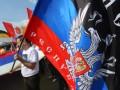 Российские артисты создают гимн для «Новороссии» (видео)