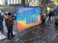 В Киеве прошел Марш солидарности с крымскотатарским народом