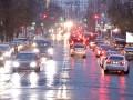 Снег, дожди и плюсовая температура: Погода в пятницу