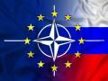В России назвали НАТО