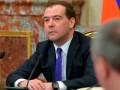 США никогда не отменят санкции - Медведев