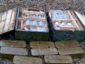 В районе Луганской ТЭС обнаружен очередной тайник с боеприпасами