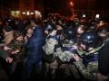Столкновения протестующих в центре Киева: ранен полицейский, силовики задержали руководителя ОУН Коханивского