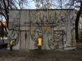 Новый мурал украсил еще одно серое здание в Киеве