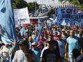 В Аргентине тысячи людей протестуют против высоких тарифов