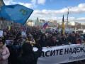В Москве в рамках марша памяти Немцова проходит акция в поддержку Савченко