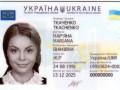Аваков заявил о начале оформления новых паспортов с 11 января