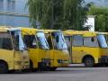 На Ровенщине продлили запрет на работу общественного транспорта
