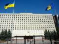 ЦИК: На выборах в Чернигове Березенко набирает 36,63%, Корбан — 14,64%