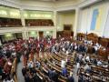 Голосование за изменения в Конституцию: депутаты поддержали законопроект