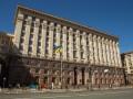В Киеве переименовали улицу Российскую