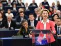 Европарламент утвердил новый состав Еврокомиссии