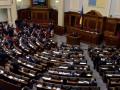 Группа депутатов Рады призвала не признавать