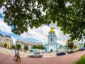 День Киева 2016: стала известна программа мероприятий