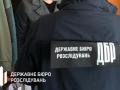 ГБР: Попытка нардепов прорваться вместе с Порошенко - нарушение закона