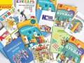 Электронные версии учебников в открытом доступе разместило харьковское издательство