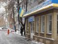 В полиции Славянска заявили о задержании восьми пособников сепаратистов