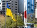 Япония выделила Украине шесть миллионов долларов финпомощи