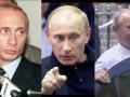 Суд по делу о госизмене Януковича назначил портретную экспертизу Путина