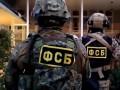 ФСБ задержала в Крыму