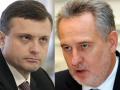 ГПУ расследует, финансировали ли Фирташ и Левочкин террористов