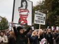 В Польше прошли протесты против полного запрета абортов