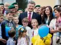 Юбилей Порошенко: самые яркие фото за время его президентства
