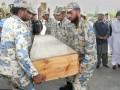 Семьям погибших в Пакистане украинских альпинистов выплатят денежную компенсацию